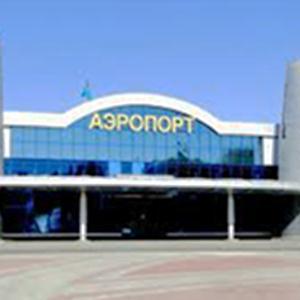 Аэропорты Верхного Авзяна