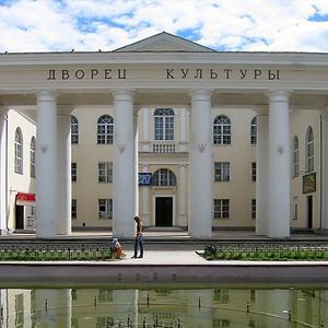 Дворцы и дома культуры Верхного Авзяна