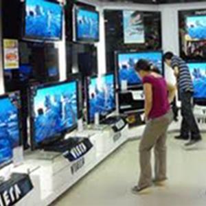 Магазины электроники Верхного Авзяна