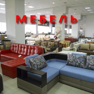 Магазины мебели Верхного Авзяна