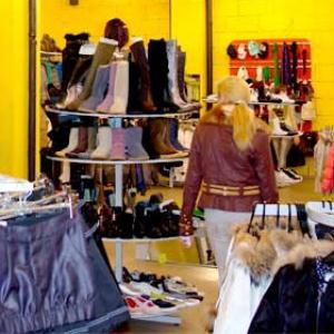 Магазины одежды и обуви Верхного Авзяна