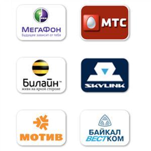 Операторы сотовой связи Верхного Авзяна