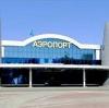 Аэропорты в Верхнем Авзяне