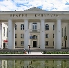 Дворцы и дома культуры в Верхнем Авзяне