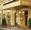 Гостиницы в Верхнем Авзяне