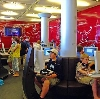 Интернет-кафе в Верхнем Авзяне