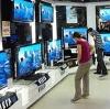 Магазины электроники в Верхнем Авзяне