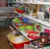 Магазины хозтоваров в Верхнем Авзяне