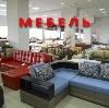 Магазины мебели в Верхнем Авзяне