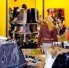 Магазины одежды и обуви в Верхнем Авзяне