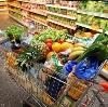 Магазины продуктов в Верхнем Авзяне