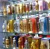 Парфюмерные магазины в Верхнем Авзяне