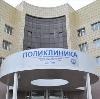 Поликлиники в Верхнем Авзяне