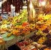 Рынки в Верхнем Авзяне