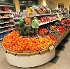Супермаркеты в Верхнем Авзяне