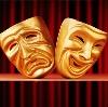 Театры в Верхнем Авзяне