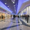 Торговые центры в Верхнем Авзяне
