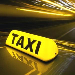 Такси Верхного Авзяна
