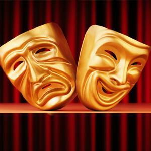Театры Верхного Авзяна